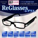 【7月限定特価】【microSDカード32GBセット】写真も録画も出来る! メガネ型 小型ビデオカメラ (ReGlasses-32GB)