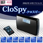【MicroSDカード4GBセット】充電しながら録画可能!薄型シンプルデザイン デジタル置時計型ビデオカメラ 【Clospy -クロスピー-】【Clock-V16BK-4GB】 【カラー:ブラック】
