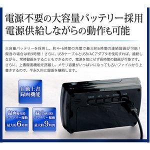 【小型カメラ】【置型時計式】 【MicroSDカード8GBセット】充電しながら録画可能!薄型シンプルデザイン デジタル置時計型ビデオカメラ 【Clospy -クロスピー-】【Clock-V16BK-8GB】【カラー:ブラック】