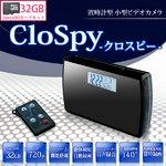 【小型カメラ 】【置型時計式】 【MicroSDカード32GBセット】充電しながら録画可能!薄型シンプルデザイン デジタル置時計型ビデオカメラ 【Clospy -クロスピー-】【Clock-V16BK-32GB】 【カラー:ブラック】