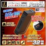 【防犯用】【microSDカード32GBセット】ライター型ビデオカメラ(匠ブランド)『Patra』(パトラ) USB/ACアダプター付属