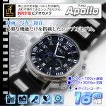 【防犯用】【小型カメラ】【内蔵メモリ16GB】メタリックコントラスト腕時計型ビデオカメラ  【匠ブランド『Apollo』(アポロ)】