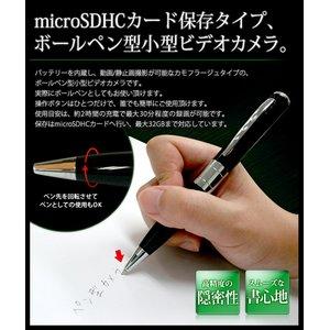 【microSDカード8GBセット】【小型カメラ】バッテリー内蔵!ボールペン型 ビデオカメラ 小型カメラ 【KUGEL-クーゲル-】【MP-BP261T-8GB】