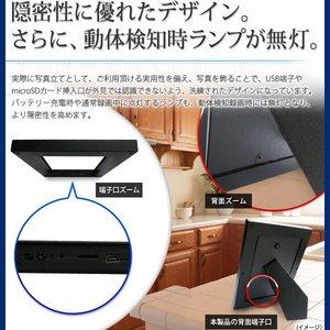 【microSDカード32GBセット】【小型カメラ】バッテリー内蔵!充電式 写真立て型(フォトフレーム型) 小型ビデオカメラ(小型カメラ) 【Pistam - ピスタム(MC-ZQ7032-NV-32GB)】【カラー:メタリックネイビー】 】【メタリックネイビー】