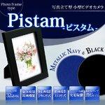 �������ѡ� �ڥݥ��åȥ������ƥ���������� ��microSD������16GB���åȡ� �Хåƥ��¢�����ż� �̿�Ω�Ʒ�(�ե��ȥե졼�) �����ӥǥ������(���������) ��Pistam - �ԥ�����(MC-ZQ7032-NV-16GB)�ۡڥ��顼�����å��ͥ��ӡ���