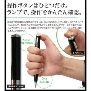 【microSDカード16GBセット】【小型カメラ】バッテリー内蔵!ボールペン型 ビデオカメラ 小型カメラ 【KUGEL-クーゲル-】【MP-BP261T-16GB】