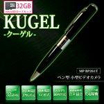 �������ѡ� �ڥݥ��åȥ������ƥ���������� ��microSD������32GB���åȡ� �Хåƥ��¢���ܡ���ڥ� �ӥǥ������ ��������� ��KUGEL-��������-�ۡ�MP-BP261T-32GB��