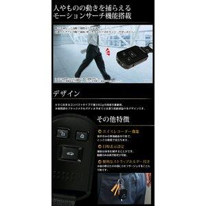 【microSDカード8GBセット】車キーレス型 (キーリモコン型) メタリックボディ小型ビデオカメラ 【Schwarze-シュバルツ】 (NET-AT015-8GB)