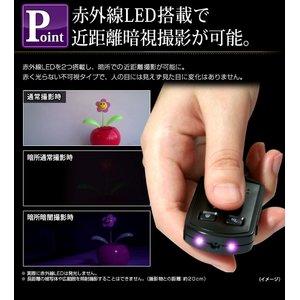【microSDカード16GBセット】車キーレス型 (キーリモコン型) メタリックボディ小型ビデオカメラ 【Schwarze-シュバルツ】 (NET-AT015-16GB)