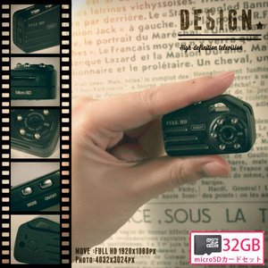【防犯用】 【小型カメラ】 【ポケットセキュリティーシリーズ】 【microSDカード32GBセット】小さいのに高性能で多機能な超小型 トイデジカメラ 【エステル ノア】 (NET-T9000-32GB) - 拡大画像