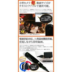 ペン型 小型ビデオカメラ  バッテリー稼働もAC充電しながらの稼働も可能!【GLOSSIE-グロッシー】(NET-C8)
