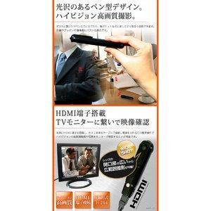 【microSDカード16GBセット】 ペン型 小型ビデオカメラ  バッテリー稼働もAC充電しながらの稼働も可能!【GLOSSIE-グロッシー】(NET-C8-16GB)