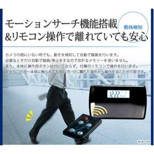 【小型カメラ 】【置型時計式】 充電しながら録画可能!薄型シンプルデザイン デジタル置時計型ビデオカメラ 【Clospy -クロスピー-】【Clock-V16BL】【カラー:ブルーリム】