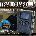 �������ѡۡ����ȥ����ۡ�microSD������16GB���åȡ� �ڥ����ߡ������סۿʹ�������� �Ե���Ư3���� ���������/���ȥ���� �ԲĻ��ֳ��� �ȥ쥤�륫���(�ӥǥ������) ��TRAIL GUARD typeN - �ȥ쥤�륬���� �Ρ��ޥ륿���� -��(MS-200HTM)