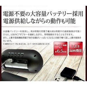 【小型カメラ】【置時計型式】【microSDカード32GBセット】 充電しながら録画できる!FullHD デジタル置時計型ビデオカメラ 『CloCam-クロッカム-』 Clock-V9-32GB-0USB