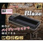 【防犯用】【小型カメラ】 【microSDカード8GBセット】 ライター型ビデオカメラ(匠ブランド)『Blaze』(ブレイズ) 【NCL02190123-A08GB】