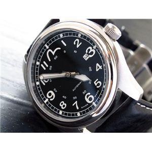 EVISU(エヴィス) 腕時計 メンズ HIRO 自動巻き 7002-01 - 拡大画像