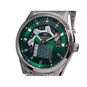 ORIENT(オリエント) 腕時計 自動巻き メンズ FFX01002FH - 拡大画像