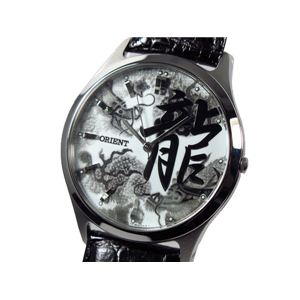 ORIENT(オリエント) 腕時計 漢字「龍」 FQB2U003W0 - 拡大画像