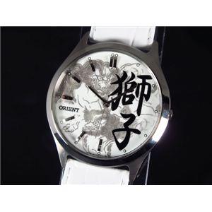 ORIENT(オリエント) 腕時計 漢字「獅子」 FQB2U002W0 - 拡大画像