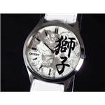 ORIENT(オリエント) 腕時計 漢字「獅子」 FQB2U002W0
