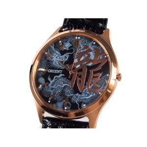 ORIENT(オリエント) 腕時計 漢字「龍」 FQB2U006B0 - 拡大画像