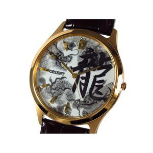 ORIENT(オリエント) 腕時計 漢字「龍」 FQB2U001W0 - 拡大画像
