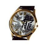 ORIENT(オリエント) 腕時計 漢字「龍」 FQB2U001W0