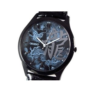 ORIENT(オリエント) 腕時計 漢字「龍」 FQB2U005B0 - 拡大画像