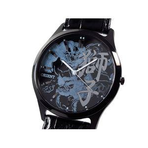 ORIENT(オリエント) 腕時計 漢字「獅子」 FQB2U004B0 - 拡大画像