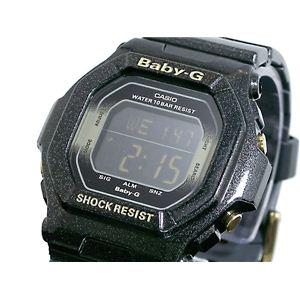 CASIO(カシオ) Baby-G 腕時計 メタリックカラーズ BG5605SA-1 - 拡大画像