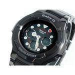 CASIO(カシオ) Baby-G 腕時計 コンポジットライン BGA124-1A