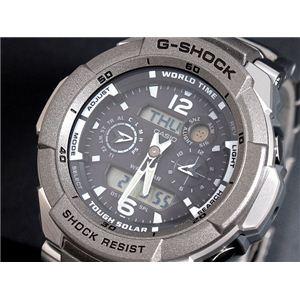 CASIO(カシオ) Gショック SKY COCKPIT 腕時計 タフソーラー G1250D-1A - 拡大画像