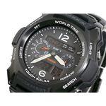 CASIO(カシオ) Gショック CASIO 腕時計 タフソーラー G1500BD-1A