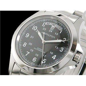 HAMILTON(ハミルトン) 腕時計 カーキキング H64455133 - 拡大画像