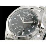 HAMILTON(ハミルトン) 腕時計 カーキキング H64455133