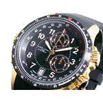 HAMILTON(ハミルトン) カーキ ETO クロノグラフ 腕時計 H77642333