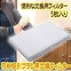 花粉吸引ブラシ 専用交換フィルター(5枚入り) - 縮小画像1