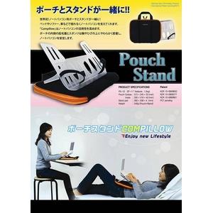 ポーチスタンド(ネットブック・iPad用)