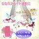 美脚マシン レッグチェンジ・TZ-type ピンクホワイト - 縮小画像3