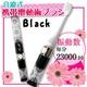 音波式 携帯電動歯ブラシ ブラック - 縮小画像1