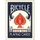 【トランプ】BICYCLE(バイスクル) ライダーバック ポーカーサイズ 【ブルー】 - 縮小画像1
