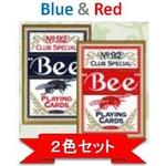 【トランプ】Bee(ビー)ポーカーサイズ 【レッド・ブルー】【2色セット】