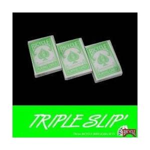 【トランプ】BICYCLE(バイスクル) IRREGULAR (イレギュラー) TRIPLE SLIP - 拡大画像