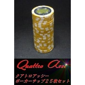 Quattro Assi(クアトロ・アッシー)...の紹介画像2