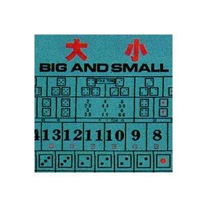 大小「BigSmall」・ゲームレイアウト「羅紗...の商品画像