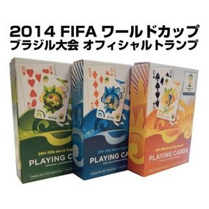 【トランプ】2014FIFAワールドカップ・オフィシャルトランプ (グリーン)
