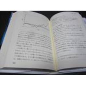 本「賭けの考え方」 -勝ち組ポーカープレイヤー...の紹介画像4