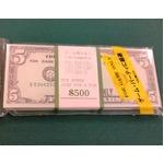ゲーム用ドル札(仮想紙幣)5$