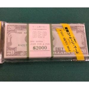 ゲーム用ドル札(仮想紙幣)20$の関連商品7